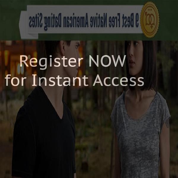New Nuneaton straight men password